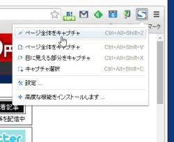 capture_02-thum.jpg