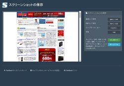 capture_03-thum.jpg