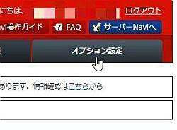 domainpark_01-thum.jpg