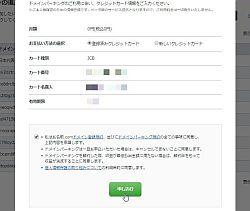 domainpark_03-thum.jpg