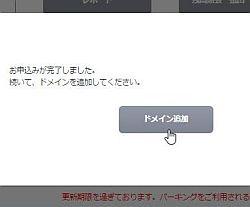 domainpark_04-thum.jpg