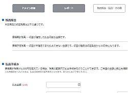 domainpark_12-thum.jpg