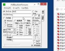 pbip_02-thum.jpg