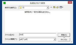 pbip_03-thum.jpg