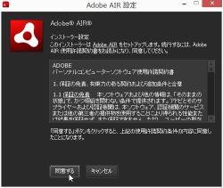 adair_04-thum.jpg