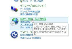 appime_02-thum.jpg