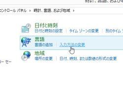 appime_03-thum.jpg