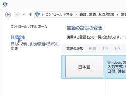 appime_04-thum.jpg