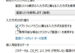 appime_05-thum.jpg