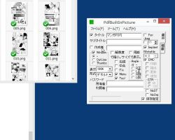 konpou_03-thum.jpg