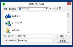 konpou_04-thum.jpg