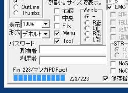 konpou_05-thum.jpg