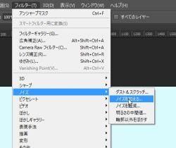 noize_02-thum.jpg