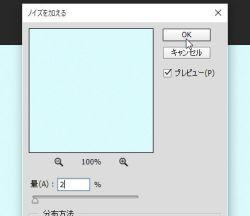 noize_03-thum.jpg