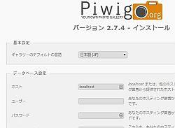 piwing2_02-thum.jpg