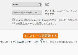 piwing2_03-thum.jpg