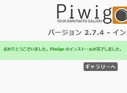piwing2_04-thum.jpg