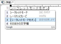 sie_03-thum.jpg