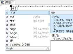 sie_04-thum.jpg
