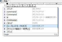 sie_05-thum.jpg