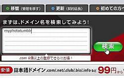 tumbinsta_01-thum.jpg
