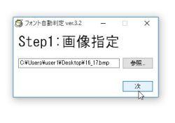 hantei_01-thum.jpg