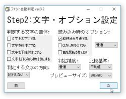 hantei_02-thum.jpg