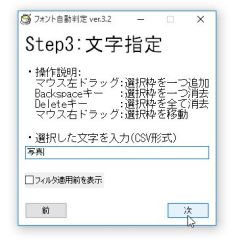 hantei_04-thum.jpg