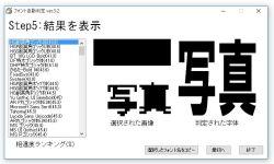 hantei_05-thum.jpg