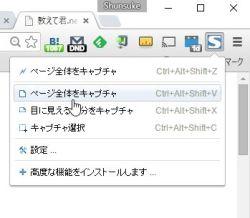 scap_02-thum.jpg