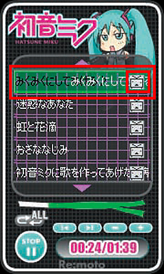 0801-service02-001-thum.png