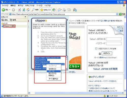 clipperz03.jpg