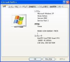 GavotteRamdisk0001_t.jpg