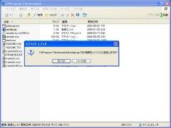 GavotteRamdisk0003_t.jpg