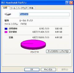 GavotteRamdisk0006_t.jpg