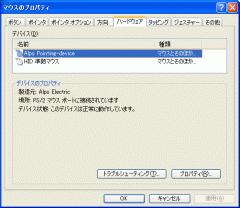 ThumbRemap01_t.png