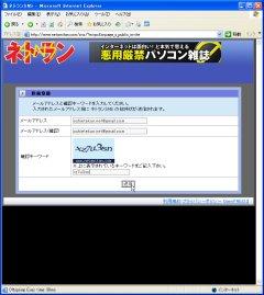 netrun_sns02_t.jpg
