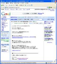 netrun_sns03_t.jpg