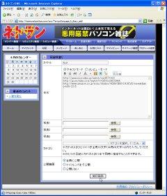 netrun_sns09_t.jpg
