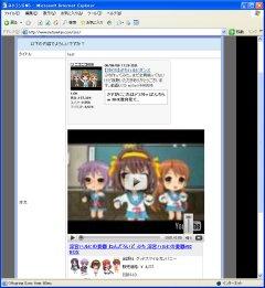 netrun_sns10_t.jpg