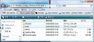 Chromium02.jpg