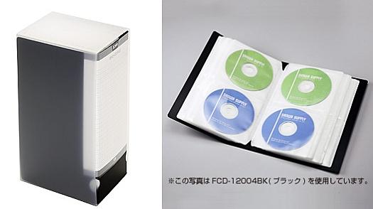 FCD-12004C