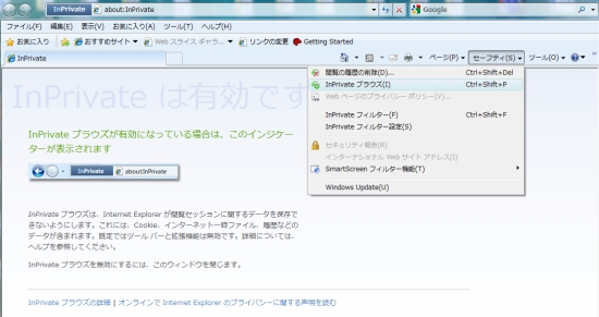 IE8RC1