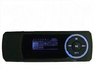 MP2008