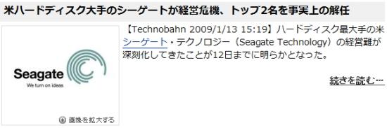 Seagate_1TB