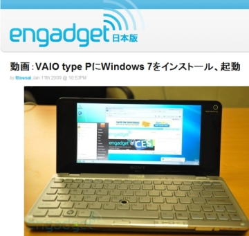 Windows-7-Beta-vs-Windows-Vista