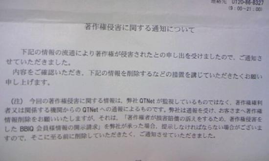 sasayaka_bt