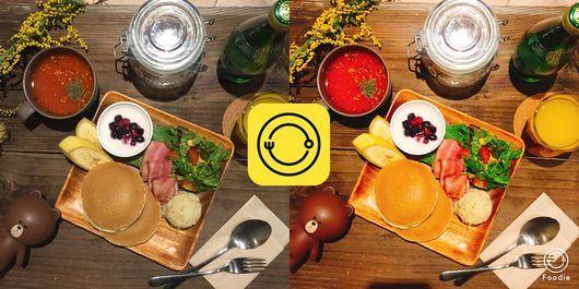 ostSv160217_foodie_0001
