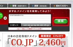 amp1_01