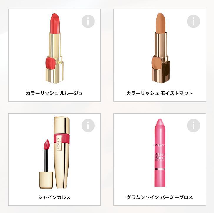 ostSv160302_makeup_003